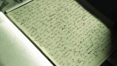 Photo of المعنى الحقيقي للكتابة عند فرانز كافكا – سعيد بوكرامي