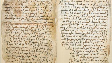 Photo of هل تعدُّ اللّهجاتُ العربيَّةُ القَديمةُ لغاتٍ؟ – جوزف بوشرعه