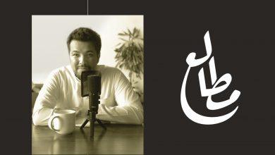 Photo of التوديع في شعر العرب