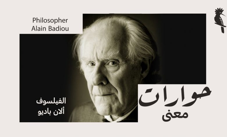 Photo of An interview with philosopher Alain Badiou