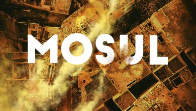 Photo of الموصل: قبل أن تكتسب الأشياء كلماتها – مصطفى عبد الظاهر