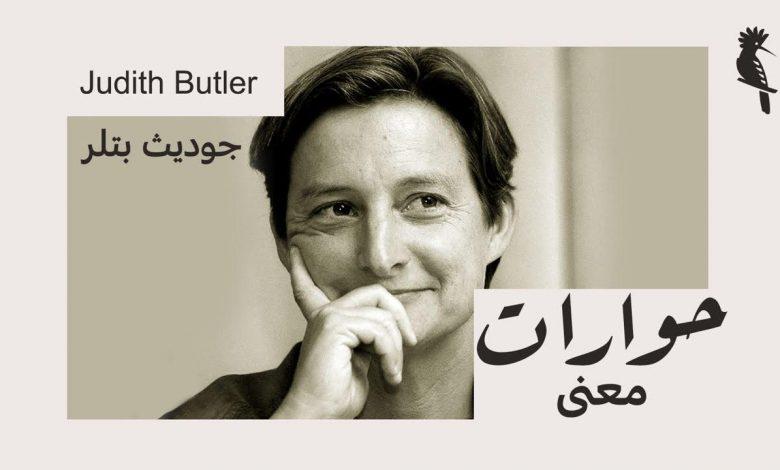 Photo of An interview with philosopherand gender theorist Judith Butler