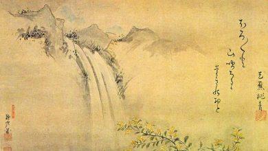 Photo of انزياحات قصيدة الهايكو اليابانية في العصر الحديث