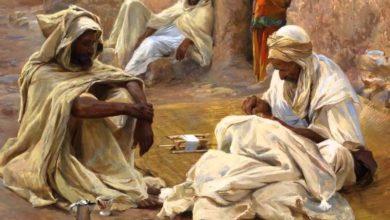 Photo of الكائن العربي