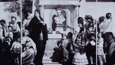 Photo of حول إصلاح العلوم الاجتماعية